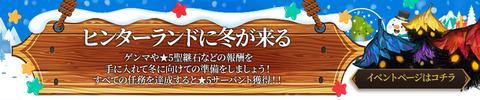 20191024_wt_jp02