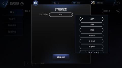 S__22151185