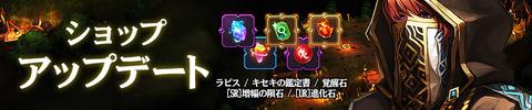(소)170616_프로모션_jp