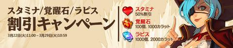 1600315_jp