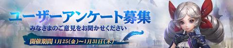 190124_VDT_yuza_Anketo_960