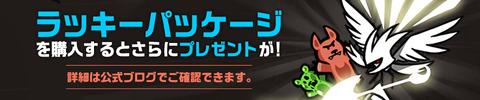 161024_jp