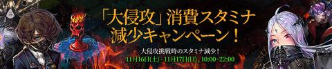 20191112_jp