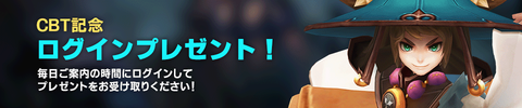ell_960_jp