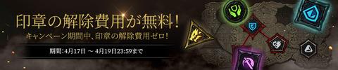 2358_1523870019_960-200_jp