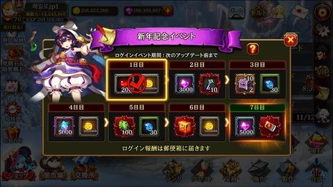 Screenshot_20181227-145848_Kritika