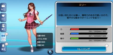 Screenshot_20200217-121701_Fishing Superstars