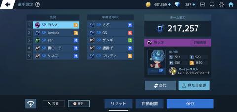 help3-4