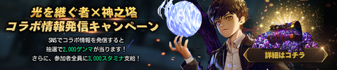 banner_960_jp