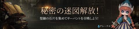 jp_01