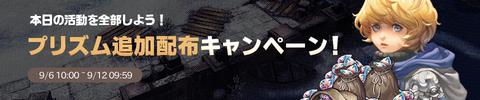 1809006_960_jp