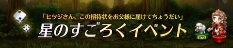 DS_hituzi_960_180730