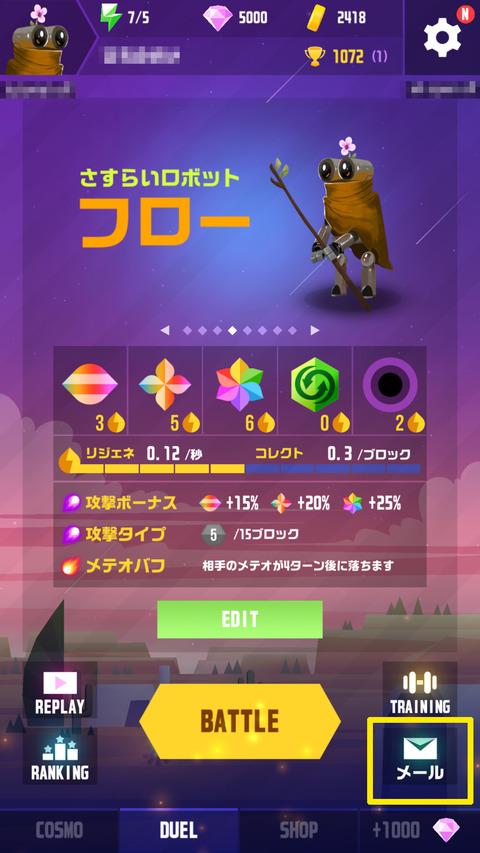 20180220_055839000_iOS