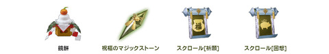 newyear_item2