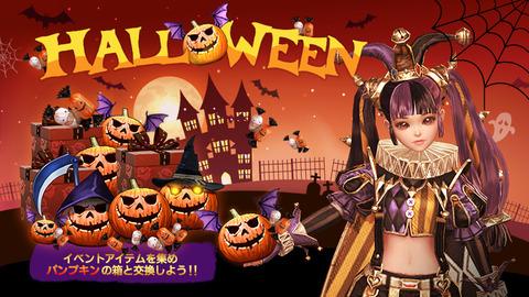 191018_Halloween_800