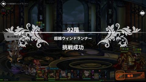 銀ちゃんZA1_1