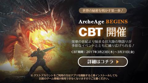 CBT_800_ja