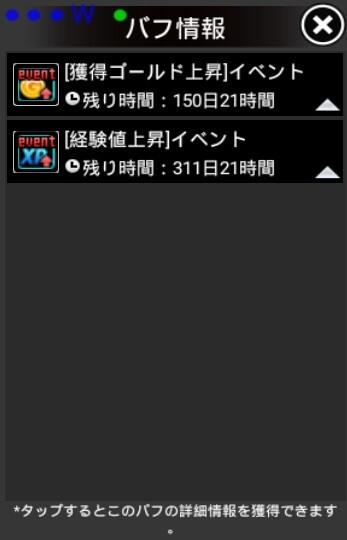 버프UI_1