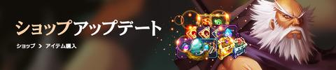 (소)180222_프로모션_jp