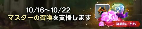 181016_jp2