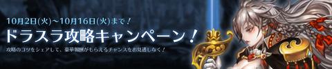 1002_960_jp