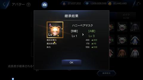 Screenshot_20181114-143551