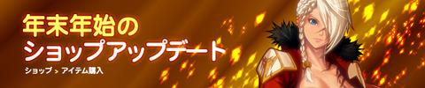 (소)181205_프로모션_jp