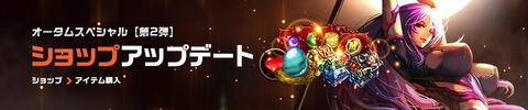 (소)170926_프로모션2_jp