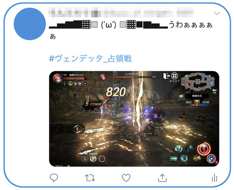 占領戦_sample2