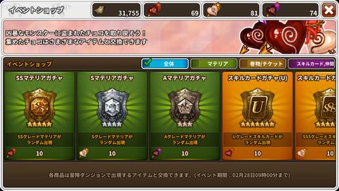 20180205_070530000_iOS