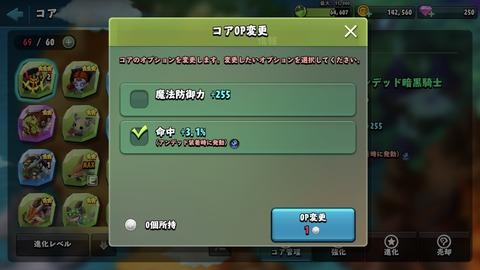 S__37961739