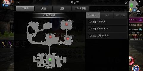 ギルド領地マップ