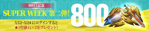 banner_960x200_jp