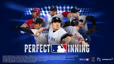 MLB_image1