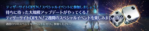 0905_960_jp