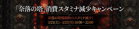 0321_jp