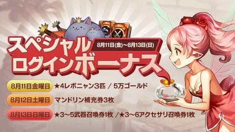 DOC_event_800x450_170808