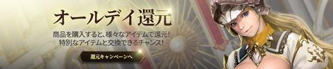 960x200_PNG_jp