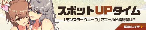 gold_960_jp