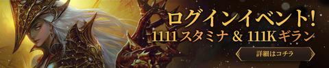 jp1111