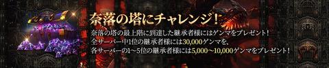 20191107_jp