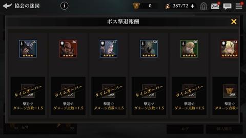 S__32309325