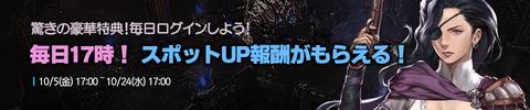 181003_login_850_jp