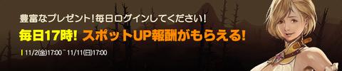181102_핫타임_소_jp