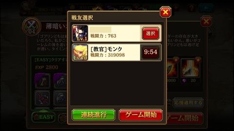 Screenshot_2015-09-14-18-10-01
