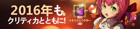 960_1229_sta_jp