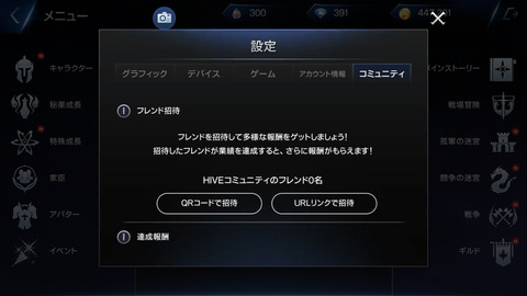 Screenshot_20180820-165658