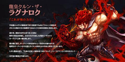 Num_3_dragonlord