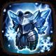 霜のアーマー