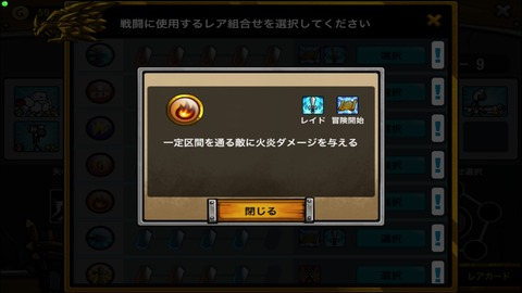 S__44597268